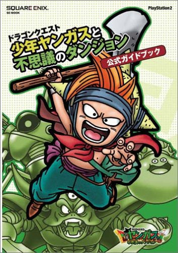 Image 1 for Dragon Warrior (Quest) Shonen Yangus To Fushigi No Dungeon Official Guide Book Ps2