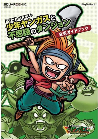 Image for Dragon Warrior (Quest) Shonen Yangus To Fushigi No Dungeon Official Guide Book Ps2
