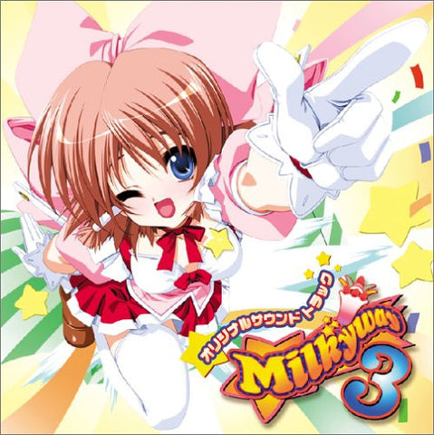 Image for Milkyway3 Original Soundtrack