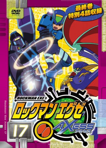 Image for Rockman EXE Access 17