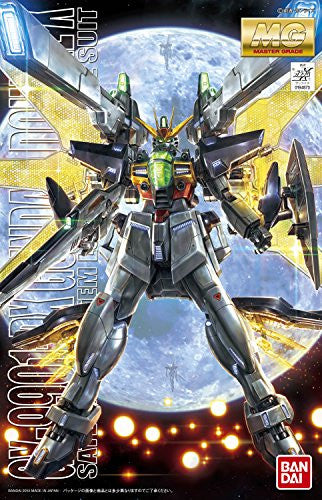 Image 3 for Kidou Shinseiki Gundam X - GX-9901-DX Gundam Double X - MG #186 - 1/100 (Bandai)