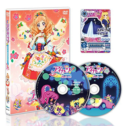 Image 1 for Aikatsu 2nd Season Vol.5