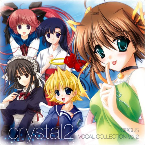 Image 1 for crystal2 ~ Circus Vocal Collection Vol.2