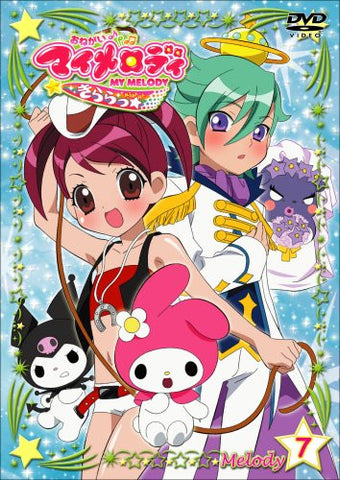 Image for Onegai My Melody Kirara Melody 7