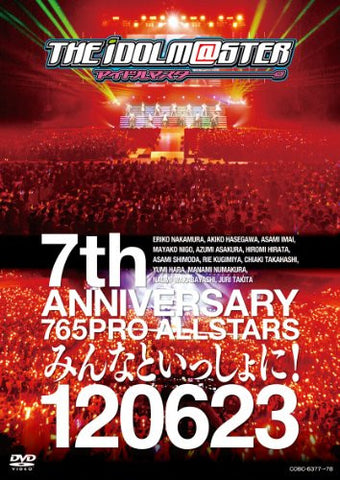 Image for 7th Anniversary 765 Pro Allstars Minna To Isshoni 120623