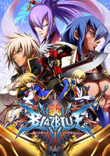 Image 1 for BlazBlue: Chrono Phantasma [Limited Edition]