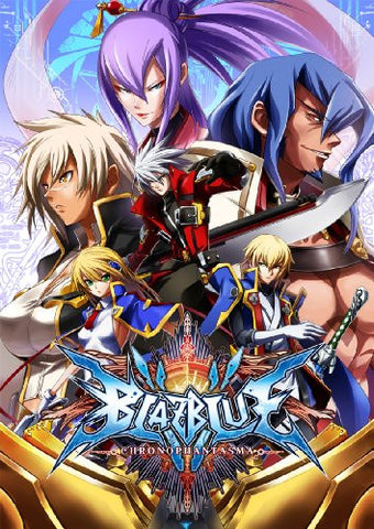Image for BlazBlue: Chrono Phantasma [Limited Edition]