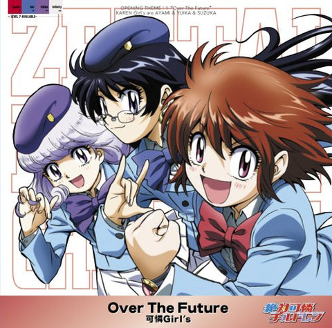 Over The Future / Karen Girl's