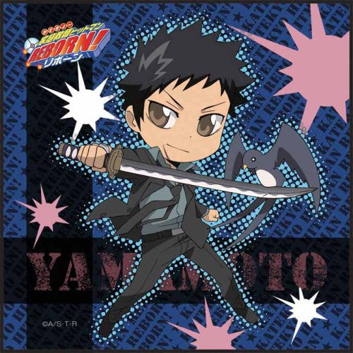 Image 1 for Katekyou Hitman REBORN! - Kojirou - Yamamoto Takeshi - Towel - Mini Towel - Future Arch ver., Ten Years After (Broccoli)