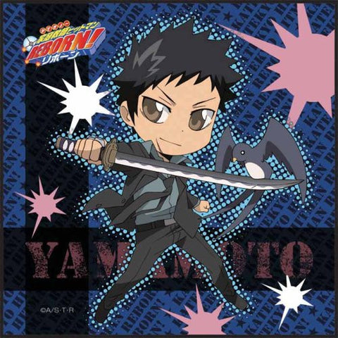 Image for Katekyou Hitman REBORN! - Kojirou - Yamamoto Takeshi - Towel - Mini Towel - Future Arch ver., Ten Years After (Broccoli)