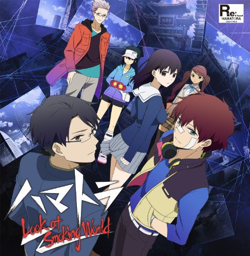 Image 1 for Hamatora: Look at Smoking World