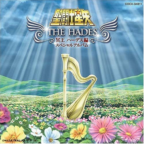 Image 1 for Saint Seiya ~The Hades~ Special Album