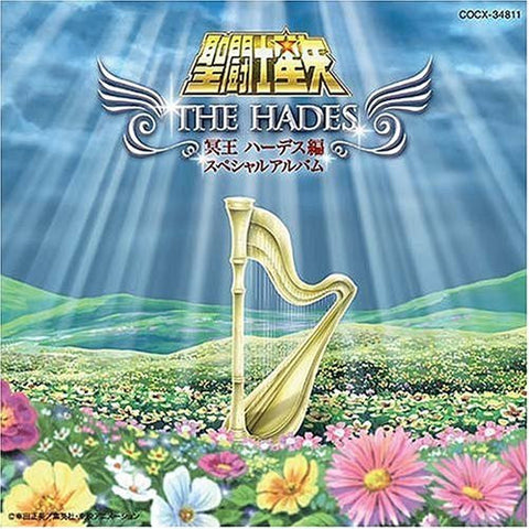 Image for Saint Seiya ~The Hades~ Special Album