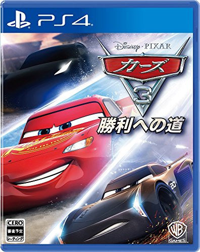 Image 1 for Cars 3: Shouri e no Michi