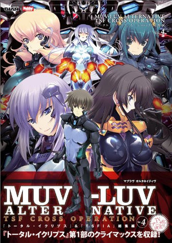 Muv Luv Alternative Tsf Cross Opereation 4