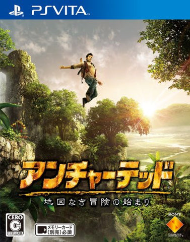 Image for Uncharted: Golden Abyss