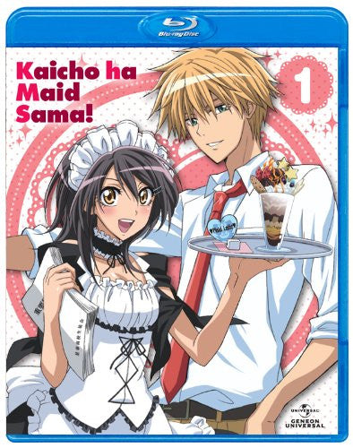 Image 3 for Maid Sama 1 [Blu-ray+DVD+CD Limited Edition]