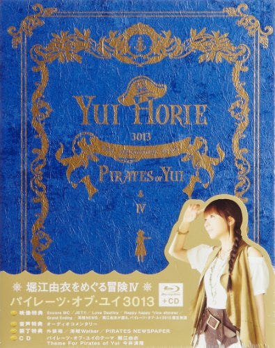 Image 1 for Horie Yui Wo Meguru Boken IV - Pirates Of Yui 3013