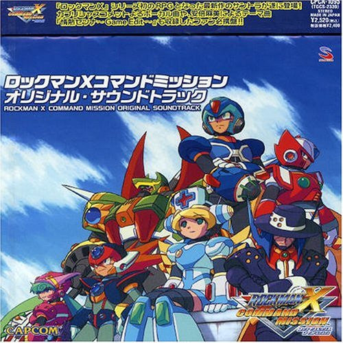 Image 1 for Rockman X Command Mission Original Soundtrack