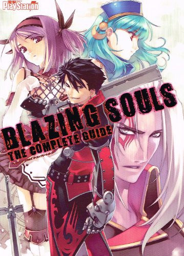 Image 1 for Blazing Souls The Complete Guide Book (Dengeki Play Station) / Ps2