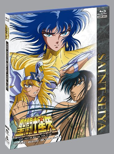 Image 2 for Saint Seiya The Movie Blu-ray Vol.2