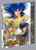 Thumbnail 2 for Saint Seiya The Movie Blu-ray Vol.2