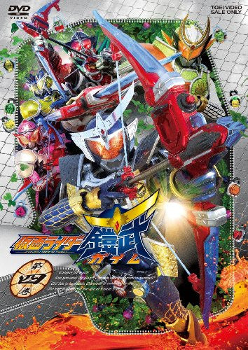 Image 1 for Kamen Rider Gaim Vol.4