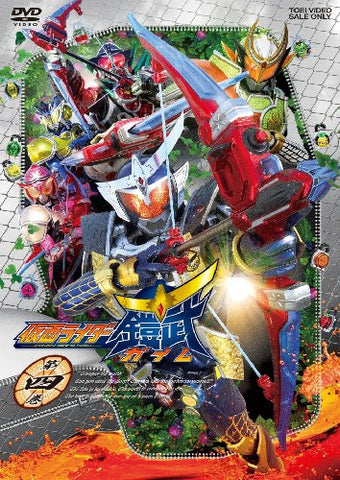 Image for Kamen Rider Gaim Vol.4