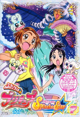 Image 1 for Futari wa Pre Cure Splash Star Vol.7