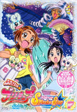 Thumbnail 1 for Futari wa Pre Cure Splash Star Vol.7