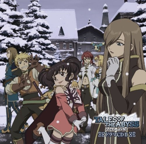 Image 1 for Tales of the Abyss Drama CD II