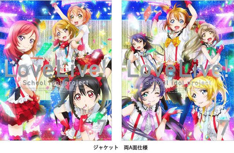 Image for Love Live Vol.7 [Limited Edition]