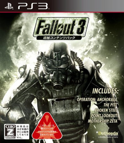 Image for Fallout 3: Additional Content Pack