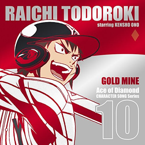 Image 1 for Ace of Diamond CHARACTER SONG Series 10 GOLD MINE / RAICHI TODOROKI starring KENSHO ONO