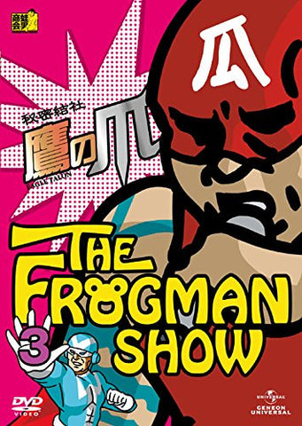 Image for The Frogman Show: Eagle Talon Vol.3