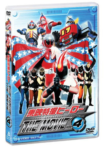 Image for Toei Tokusatsu Hero The Movie Vol.4