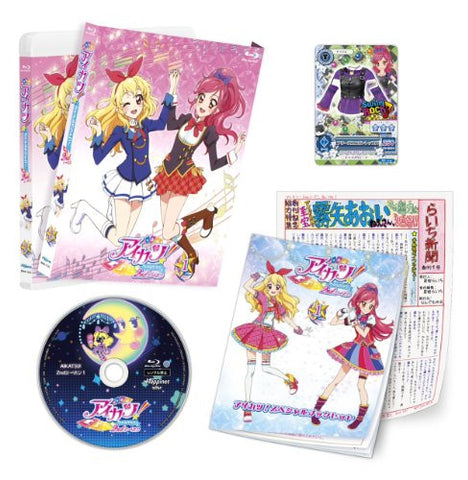 Image for Aikatsu 2nd Season Vol.1