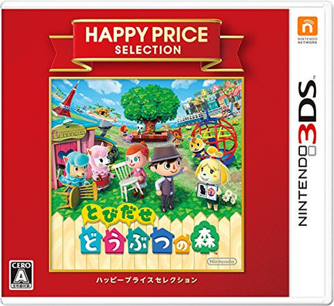 Tobidase Doubutsu no Mori (Happy Price Selection)
