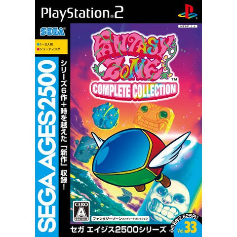 Image for Sega Ages 2500 Series Vol. 33: Fantasy Zone Complete Collection