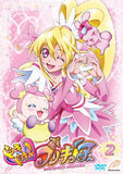 Thumbnail 1 for Dokidoki Precure Vol.2