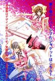 Thumbnail 2 for Kore Wa Zombie Desu Ka Of The Dead Vol.5 Last Volume