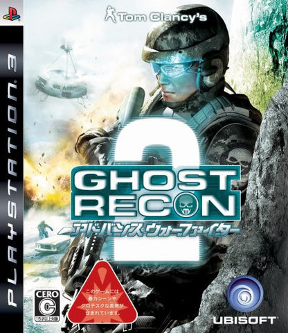 Image for Tom Clancy's Ghost Recon Advanced Warfighter 2