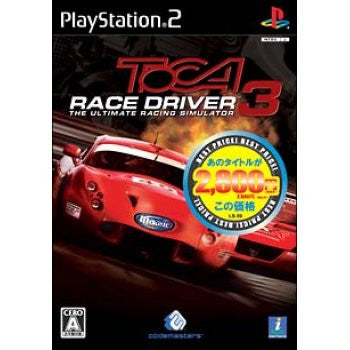 Image for TOCA Race Driver 3 (Best Price)