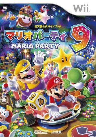 Image for Mario Party 9 Nintendo Official Guide Book / Wii