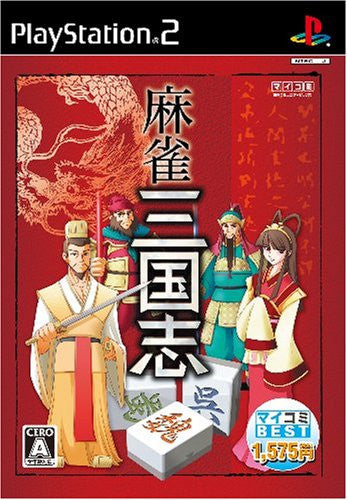 Image 1 for Mahjong Sangokushi (Mycom Version)