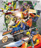 Thumbnail 1 for Kamen Rider Gaim Vol.1
