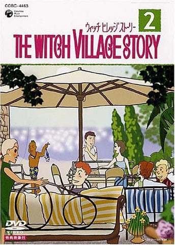 Image for Witch Village Story Vol.2