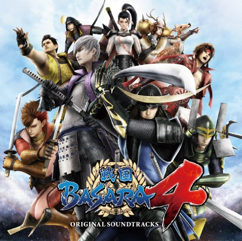 Image 1 for Sengoku BASARA 4 Original Soundtracks