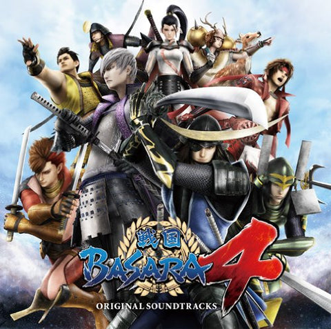 Image for Sengoku BASARA 4 Original Soundtracks