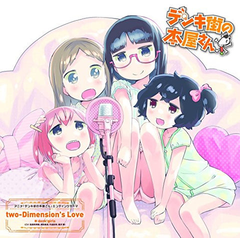 Image for two-Dimension's Love / denk!girls